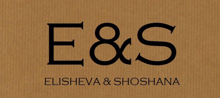 Helena-Reet: Utveckling av varumärket Elisheva & Shoshana (E&S) och intervju till Buduaar