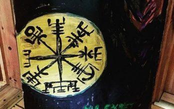 Magiska symboler och deras betydelse i den nordiska mytologin: Vad är Vegvísir?